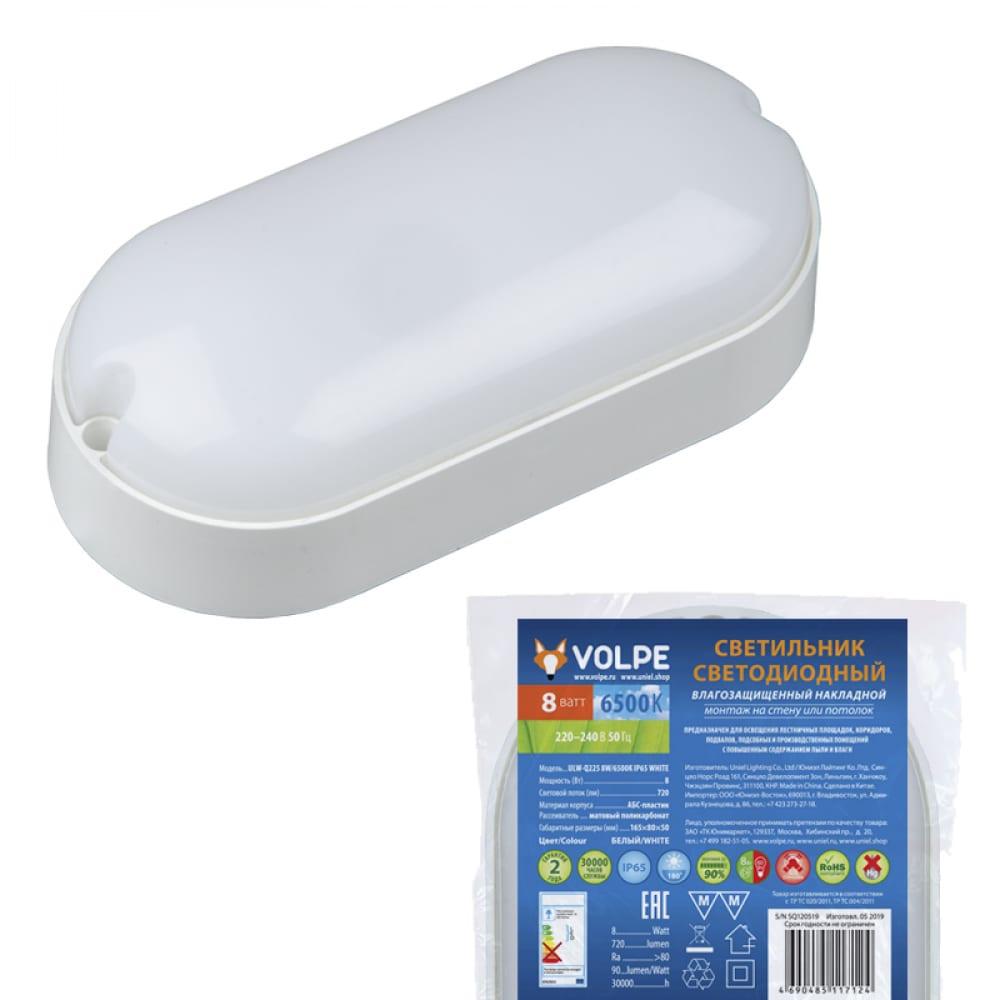 Светодиодный светильник volpe влагозащищенный, овал ulw-q225 8w/6500к ip65 white ul-00005133