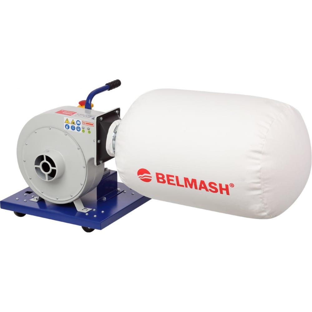 Вытяжная установка белмаш belmash dc850 d087a