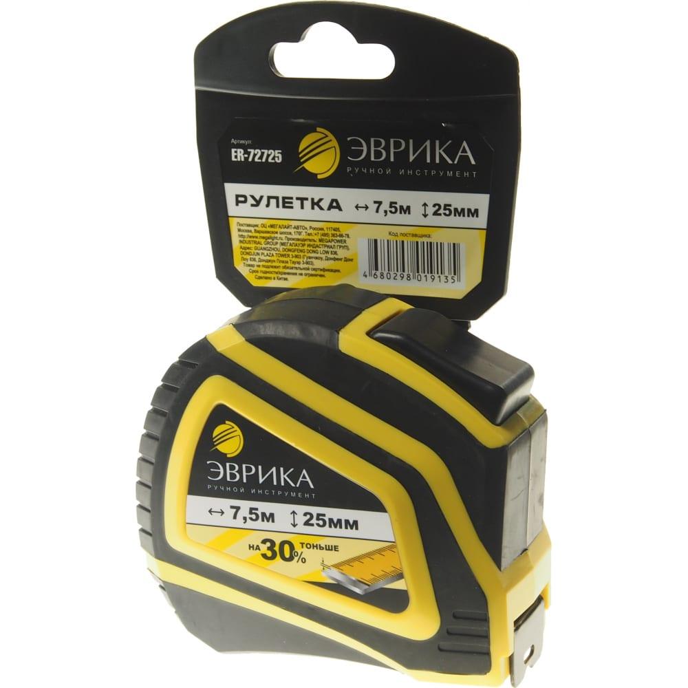 Купить Рулетка эврика 7.5м 25мм yellow обрезиненный корпус с одним фиксатором с держателем er-72725
