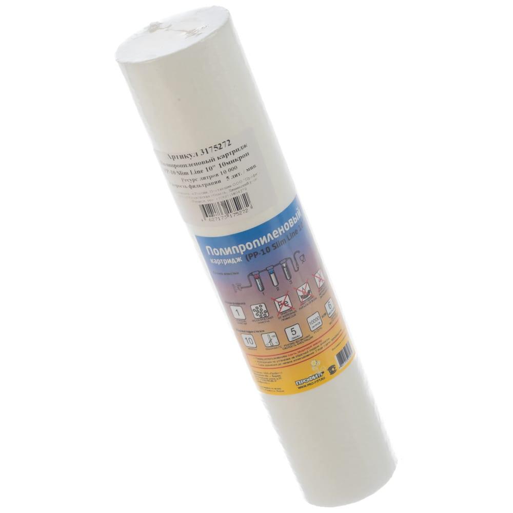 Купить Картридж из вспененного полипропилена pp-10 10 мкм, 10 slim line профитт 3175272