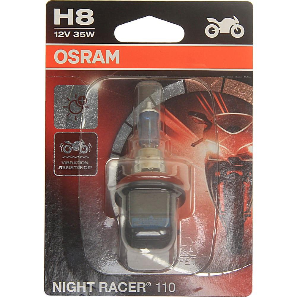 Купить Автолампа osram h8 35 pgj19-1 night racer 12v, 1, 10, 100 64212nr1-01b