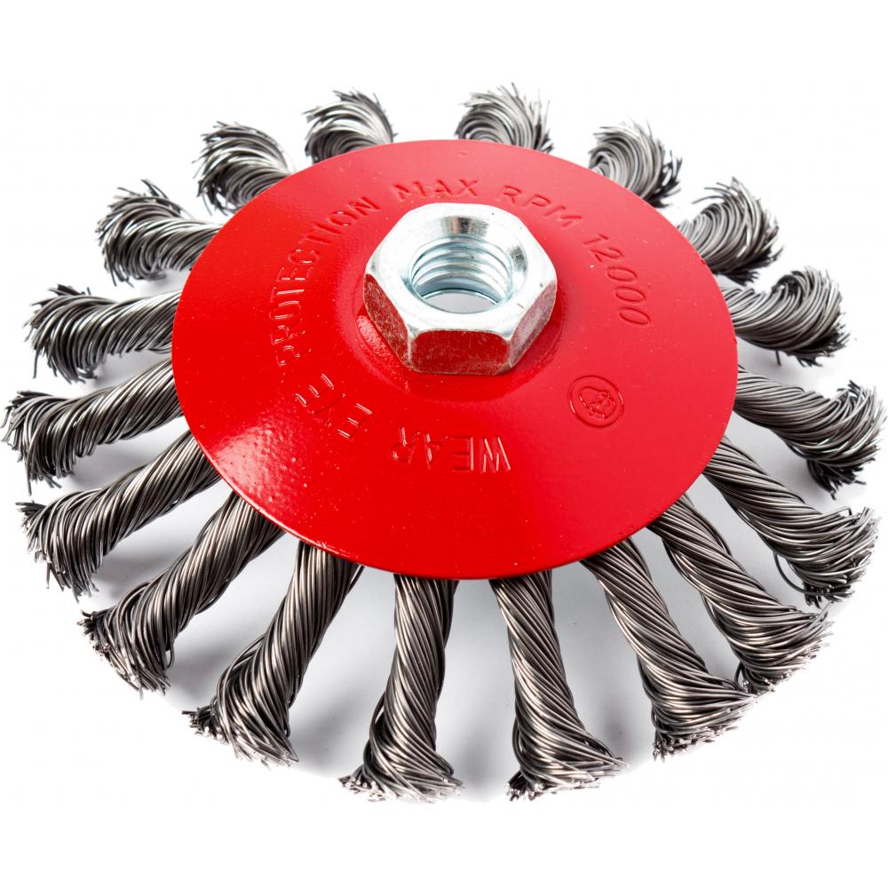 Кордщетка радиальная витая с наклоном (125 мм; м14) для мшу redverg 6623620