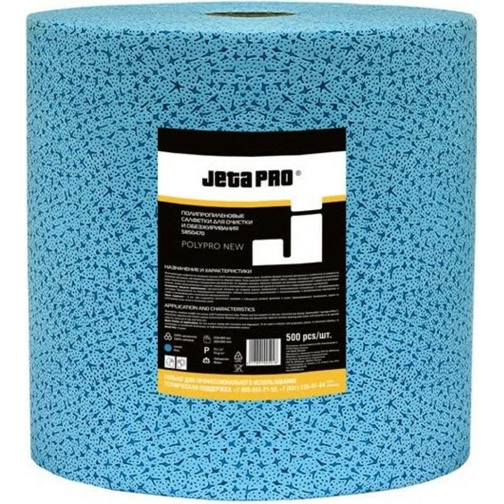 Нетканые салфетки повышенной прочности для обезжиривания jeta