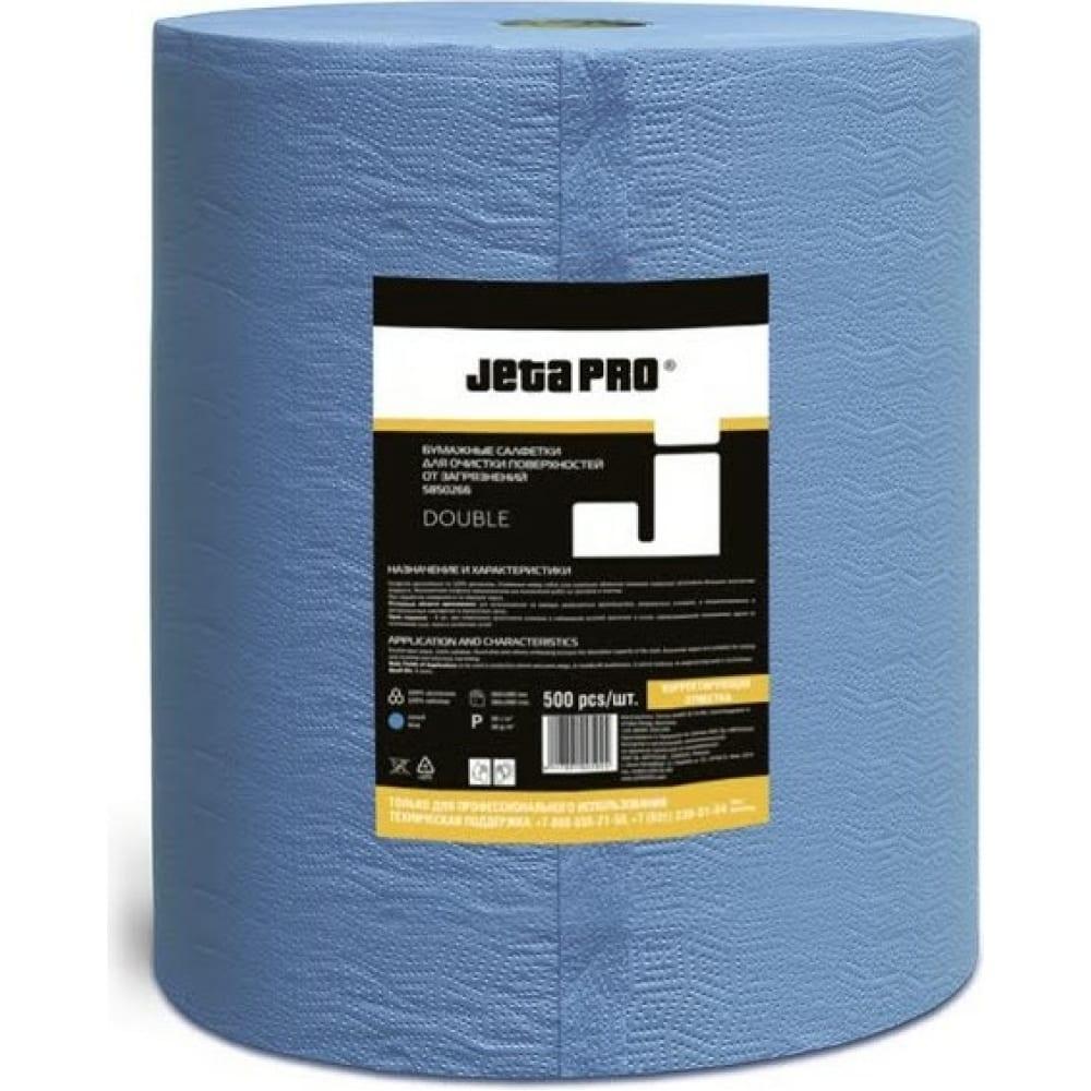 Бумажные двухслойные очищающие салфетки jeta pro