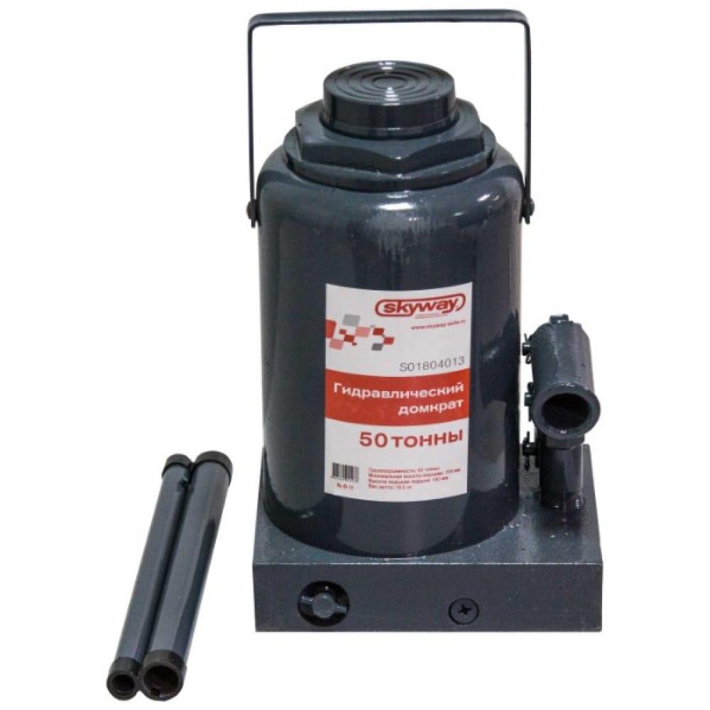 Купить Гидравлический бутылочный домкрат skyway 50т h 285-465 мм с клапаном в коробке s01804013