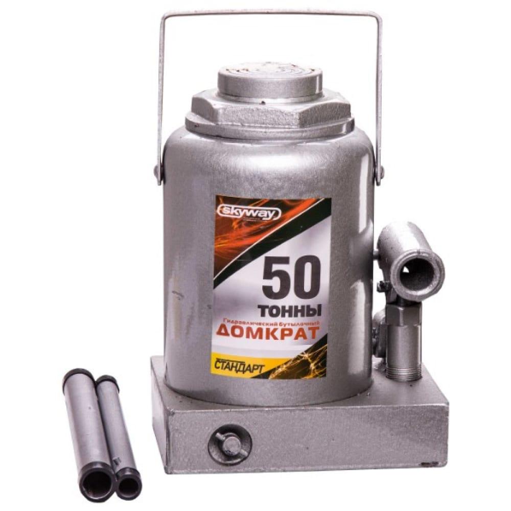 Купить Гидравлический бутылочный домкрат skyway 50т h 235-440 мм standart s01804032