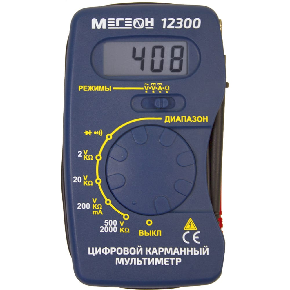 Мультиметр мегеон 12300 к0000020069