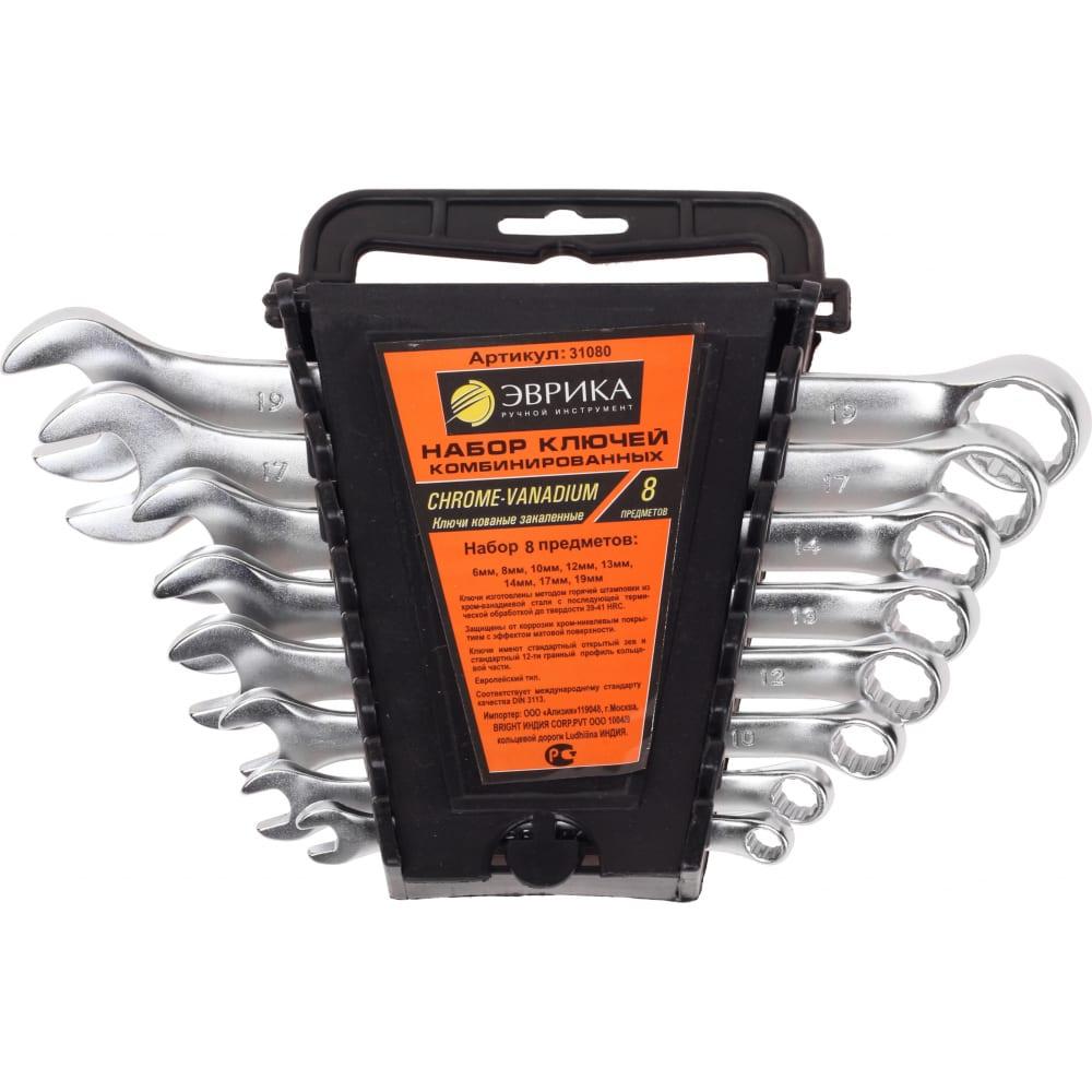 Купить Набор ключей комбинированных 6-19мм сатинированных холдер 8 предметов эврика er-31080