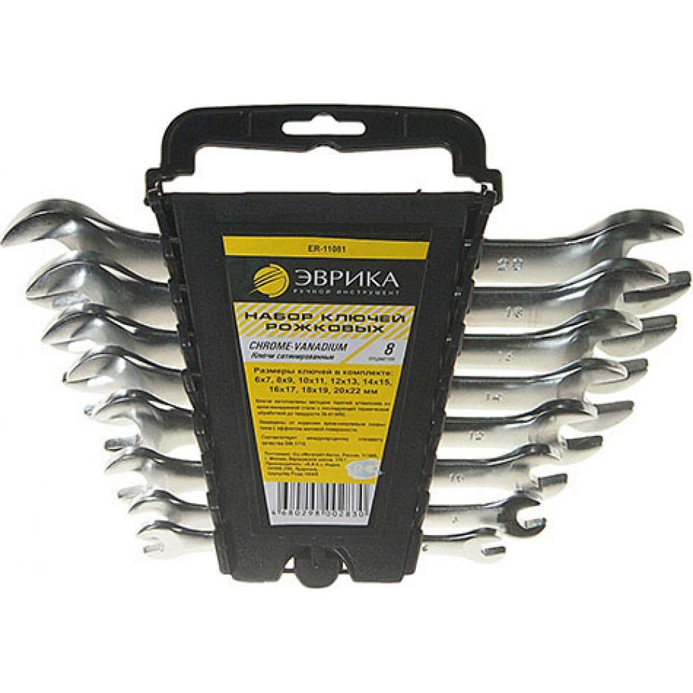 Купить Набор рожковых ключей 6-22мм холдер 8 предметов эврика er-11081
