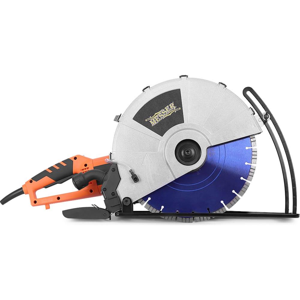 Электрический бетонорез messer кх355d 2,6 квт 4500 об/мин, макс диск 355 мм 10-40-215