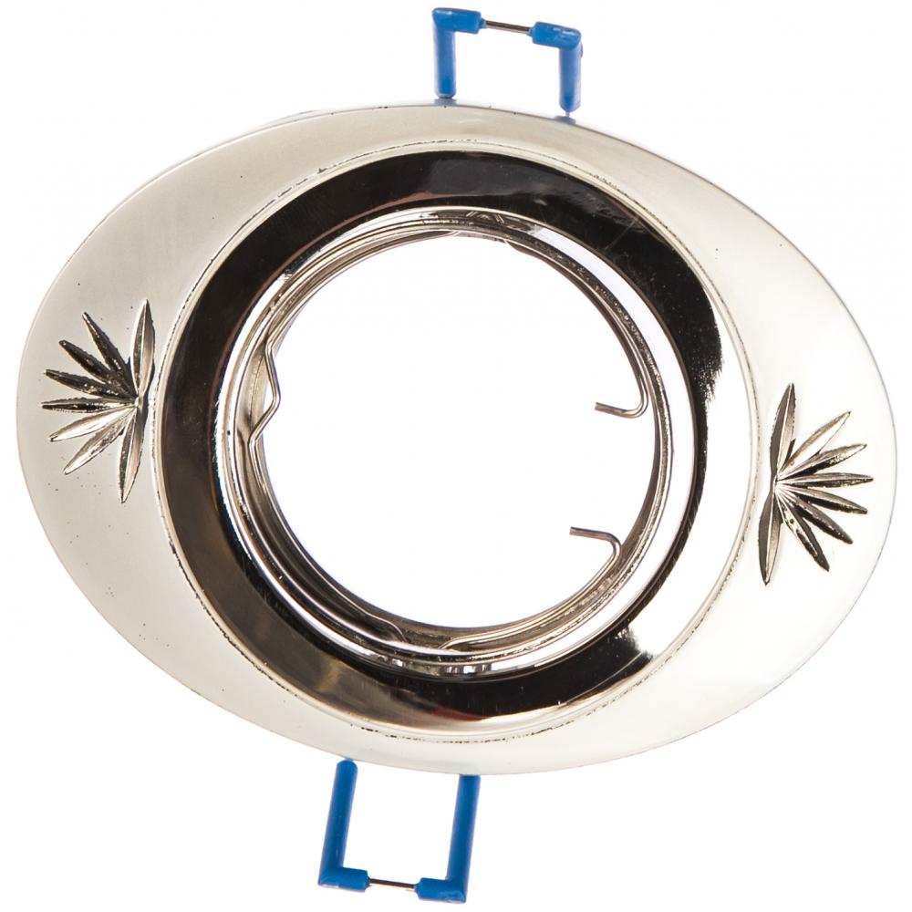Купить Светильник эра kl4a ps/n литой овал пов. mr16, 12v/220v, 50w перламутровое серебро/никель c0043668