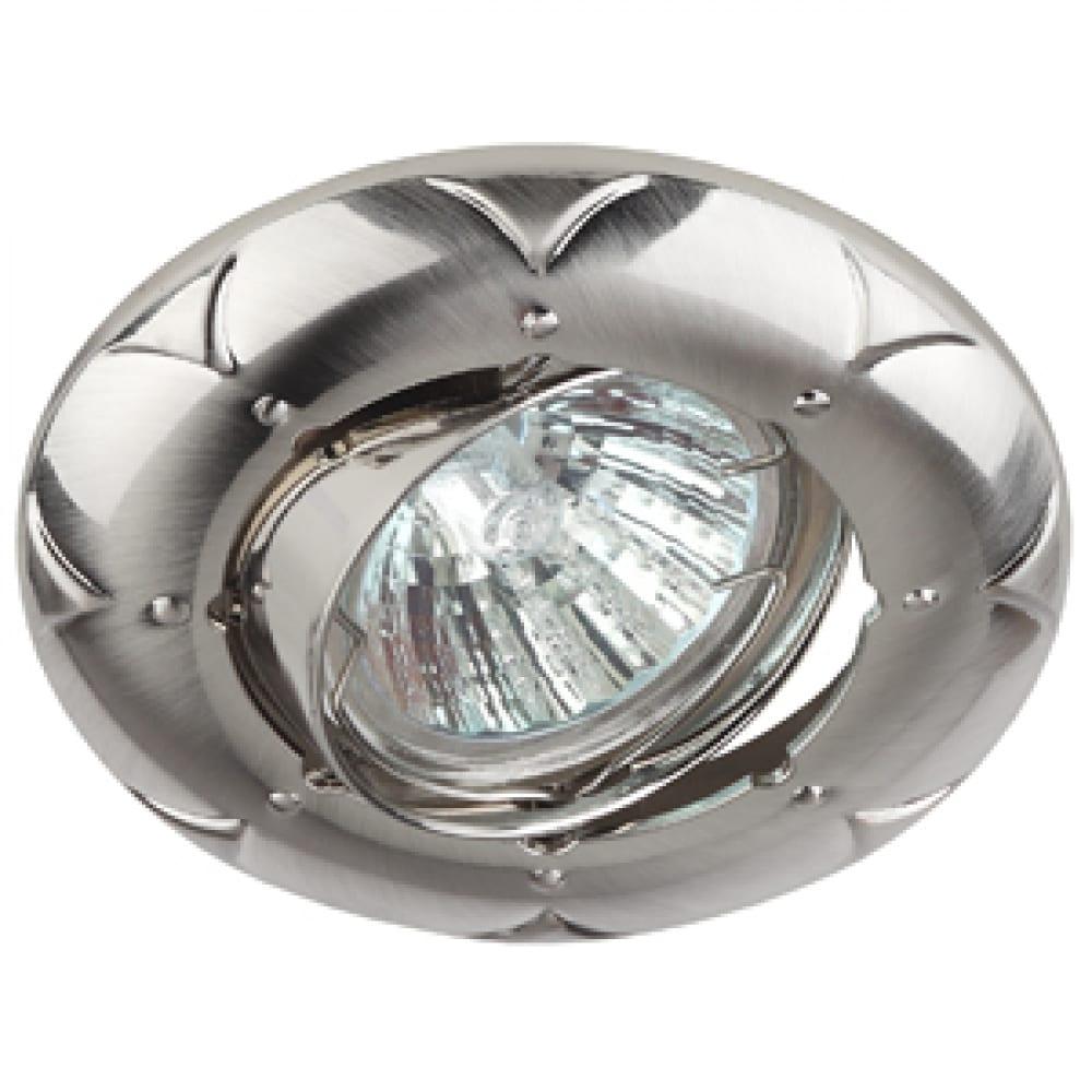 Купить Светильник эра kl69a sn литой пов. mr16, 12v/220v, 50w сатин никел б0021520