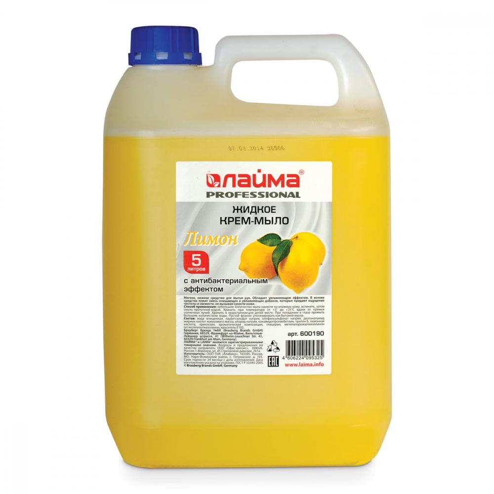 Жидкое мыло-крем лайма professional лимон, с антибактериальным эффектом, 5 л 600190  - купить со скидкой