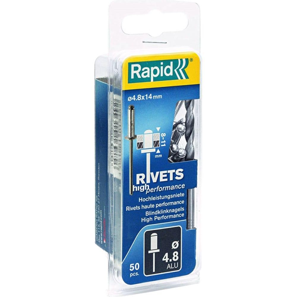 Заклепка из алюминия (50 шт; 4.8x14 мм) rapid 5000389
