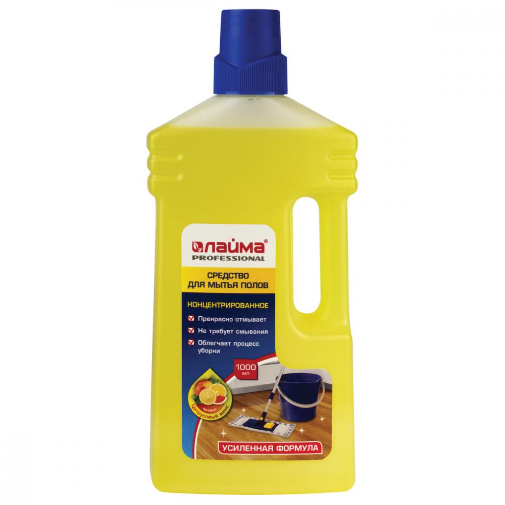Средство для мытья пола лайма professional цитрусовый