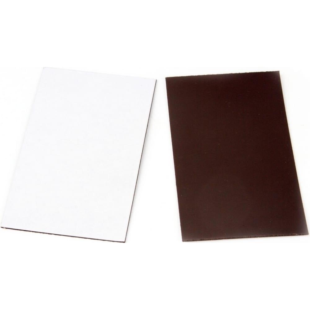 Магнитные виниловые наклейки 5х9 см, 20