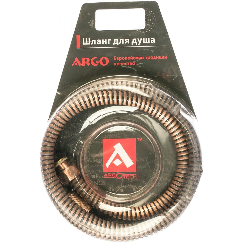 Купить Шланг для душа argo eur-bronze 1/2, 150 см 33100
