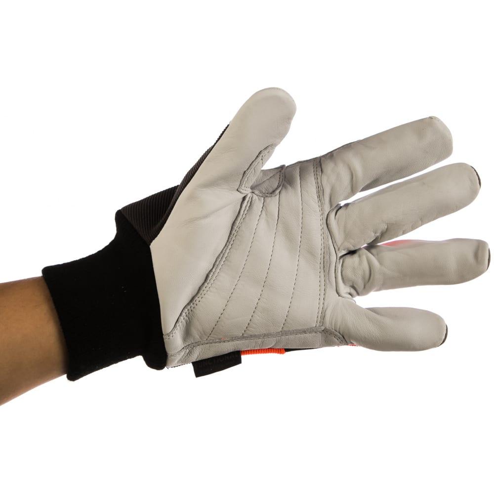 Купить Перчатки husqvarna functional с защитой от порезов бензопилой, р.10 5950039-10