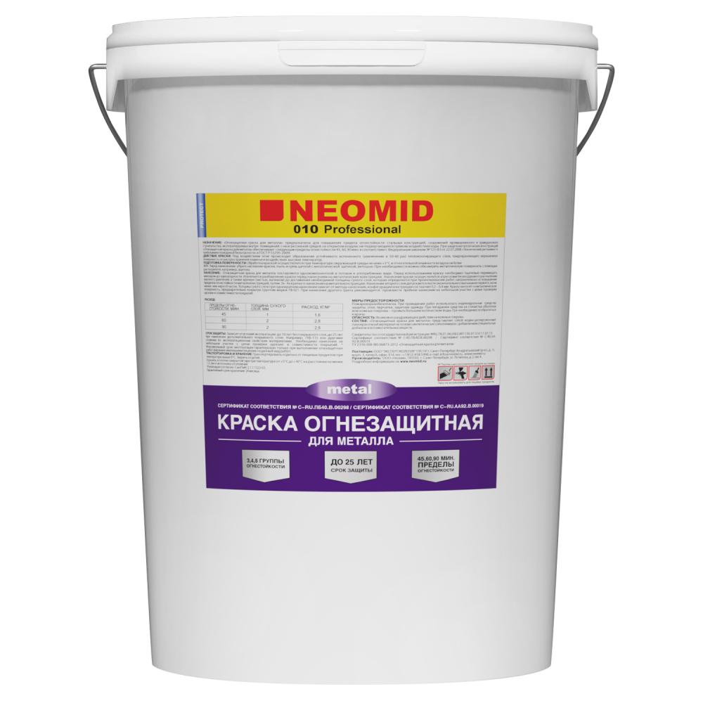 Огнезащитная краска для металла neomid 25 кг н-огн-краска-металл/25