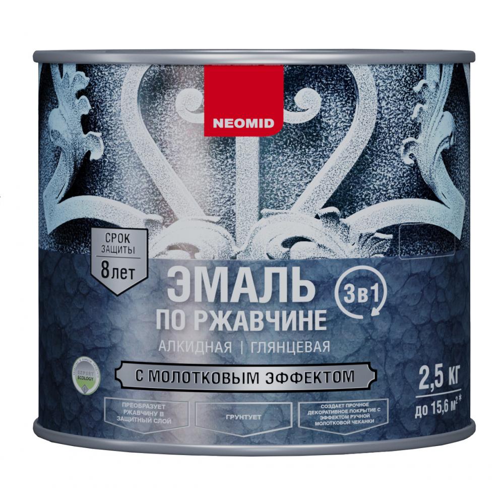 Купить Эмаль по ржавчине с молотковым эффектом neomid зеленый 2.5 кг н-эммолот-2, 5/зел