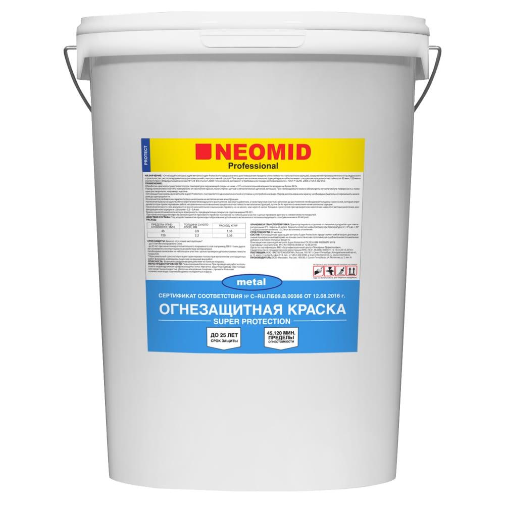Огнезащитная краска для металла neomid super protection 25 кг н-огн-краска-металл-sp/25