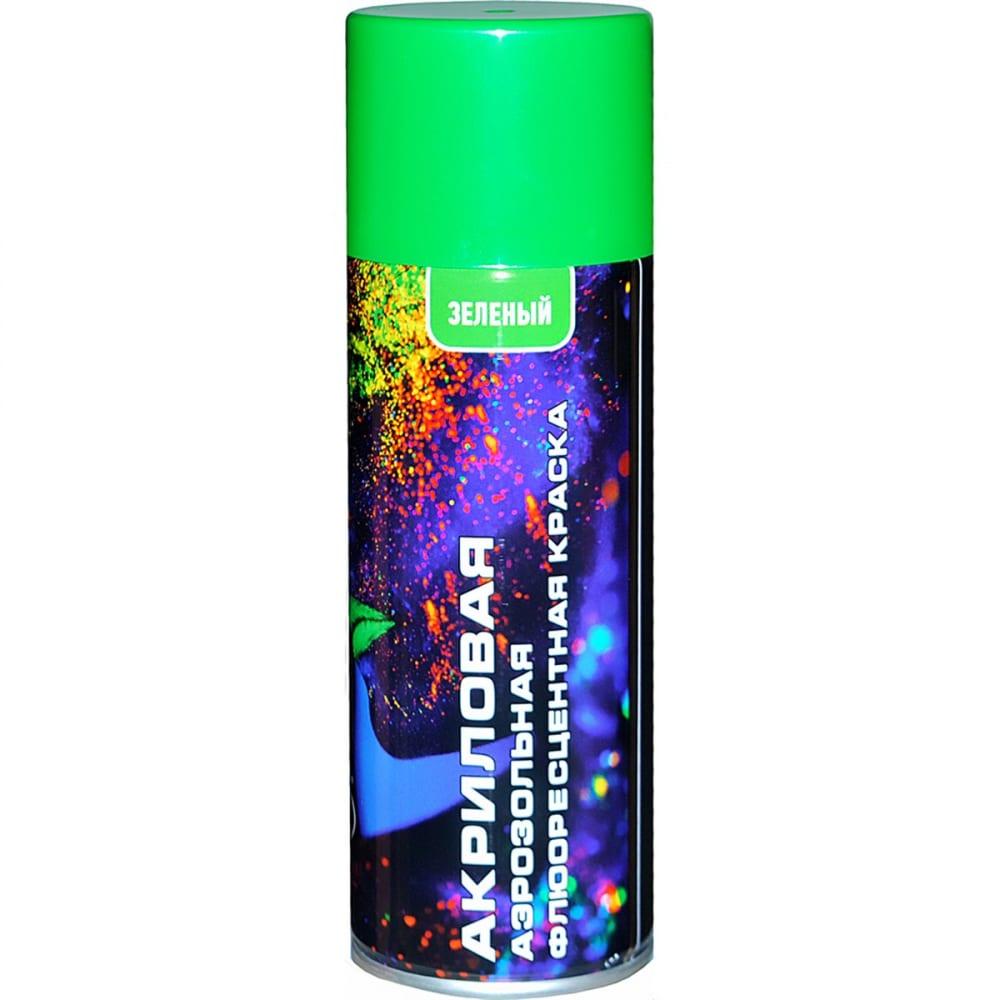 Флюорисцентная краска veslee зеленая ef1003