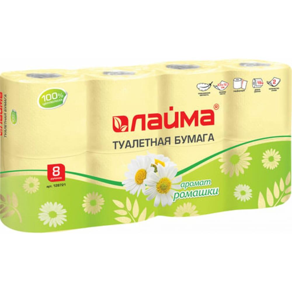 Туалетная бытовая бумага лайма спайка 8 шт., 2-х слойная аромат ромашки, 128721  - купить со скидкой