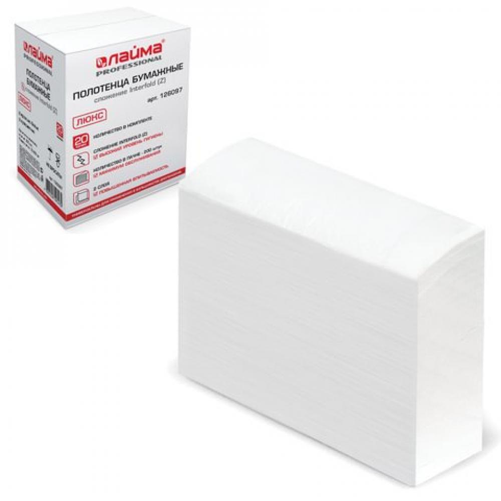 Купить Бумажные полотенца лайма 200 штук, комплект 20 шт., люкс, 2-слойные, 126097
