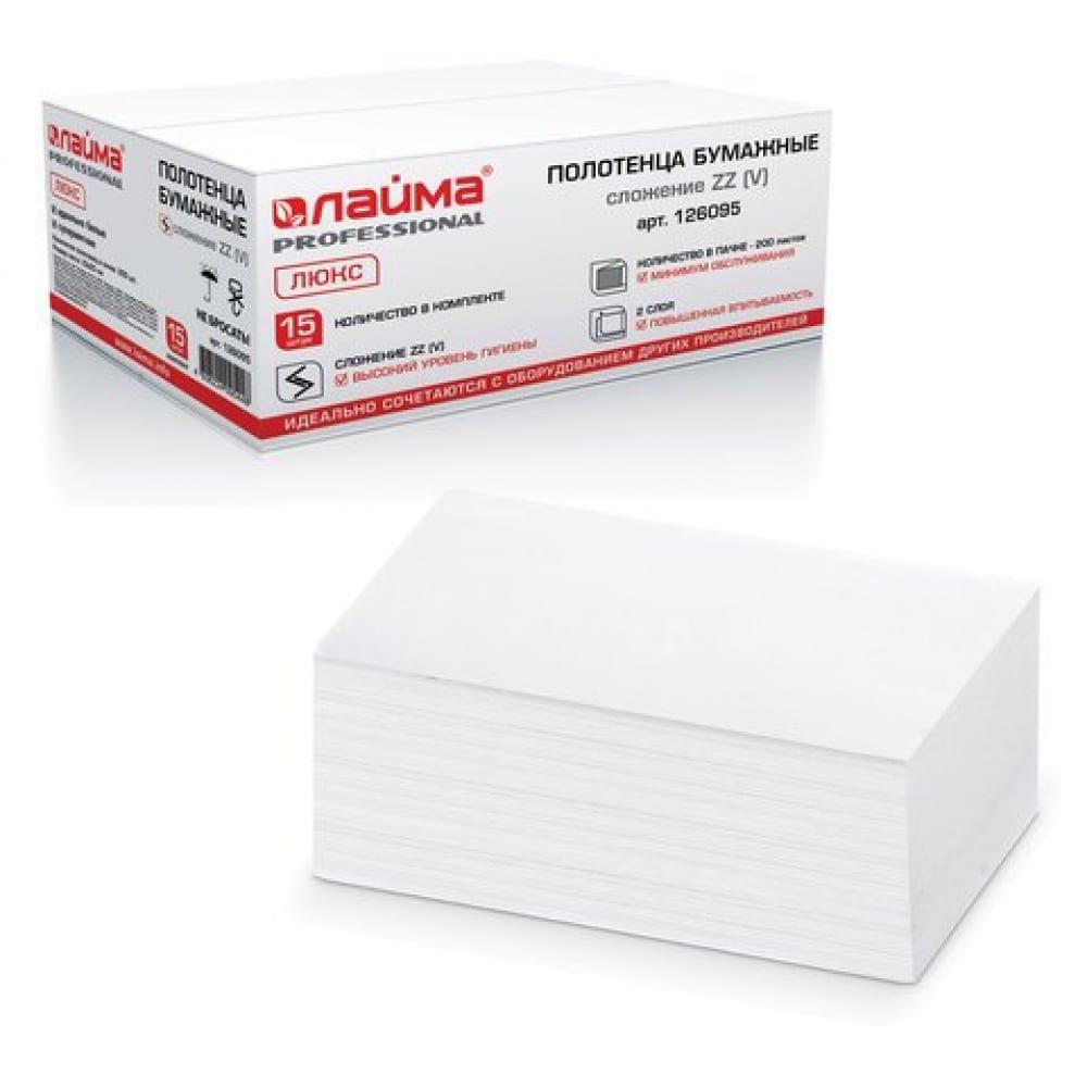 Купить Бумажные полотенца лайма 200 штук, комплект 15 шт., люкс, 2-х слойные, белые, 23х23, zz, 126095