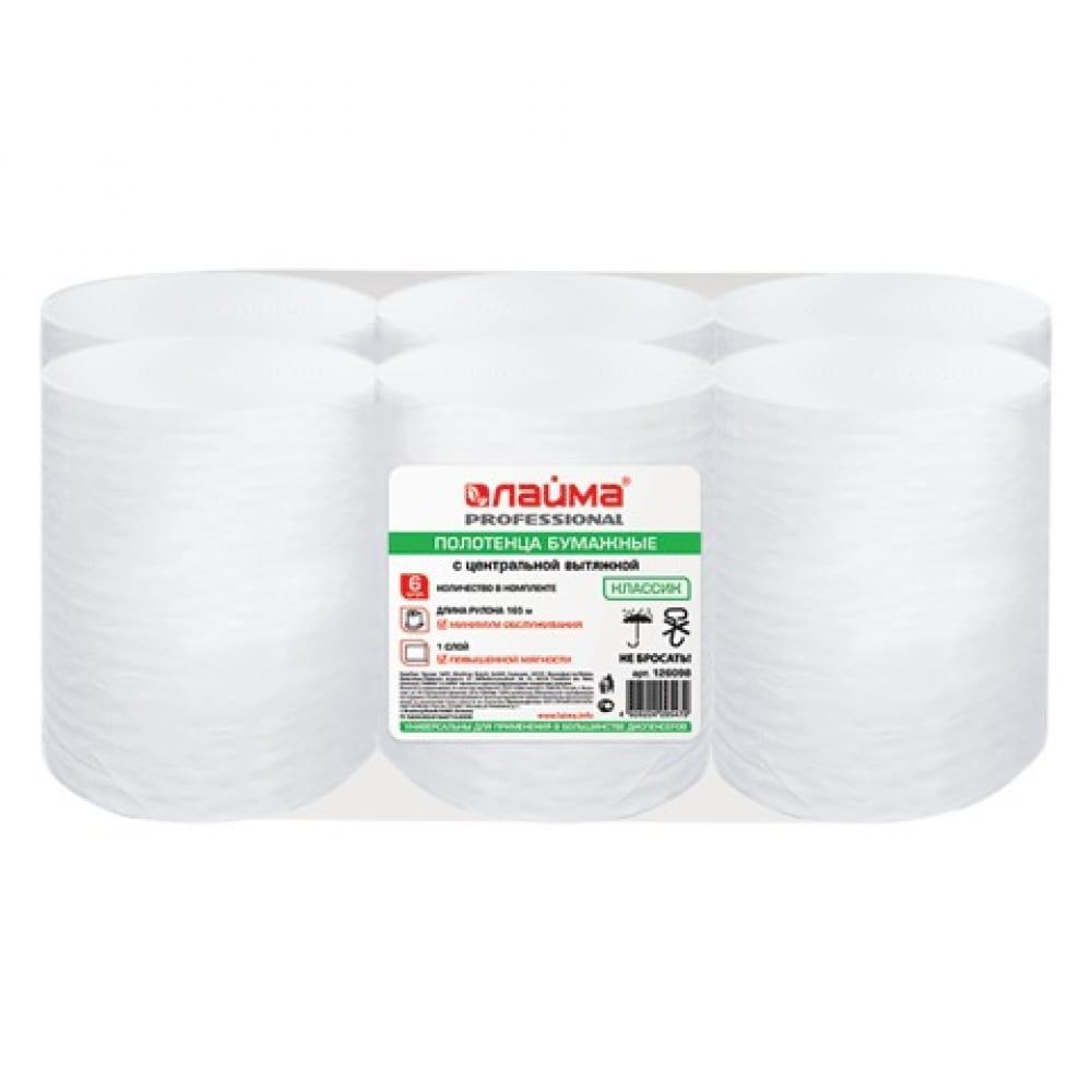 Купить Бумажные полотенца с центральной вытяжкой лайма комплект 6 шт., классик, 165 м, белые, 126098
