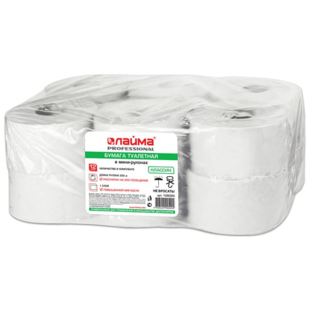 Туалетная бумага лайма 200 м, комплект 12 шт., белая, классик, 126093  - купить со скидкой