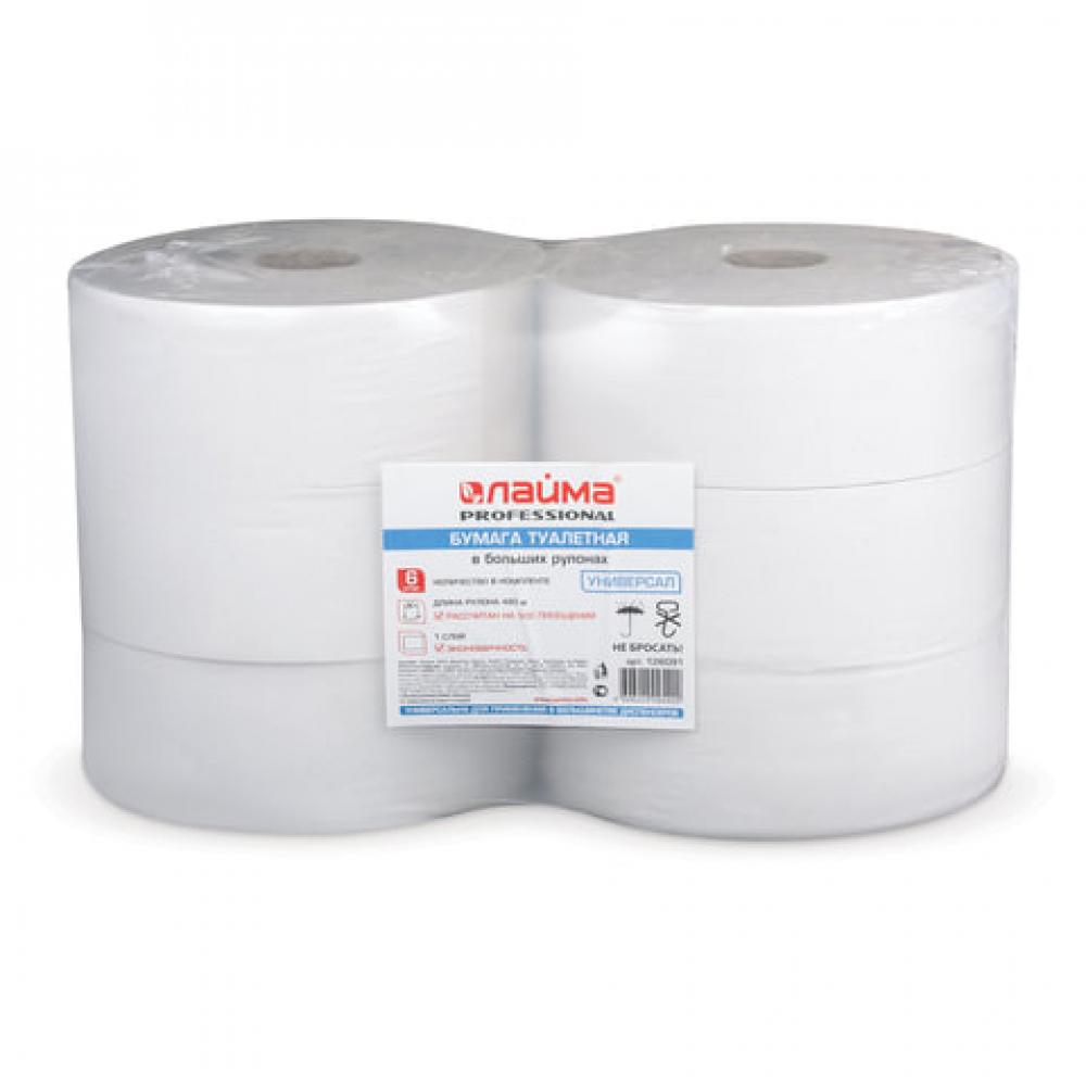 Купить Туалетная бумага лайма большой диаметр рулона, 480 м, комплект 6 шт., универсал, 126091