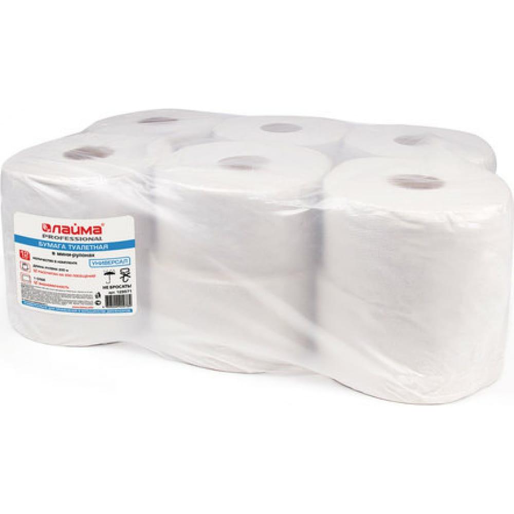 Купить Туалетная бумага лайма 200 м, цвет натуральный, комплект 12 шт., универсал, 129571