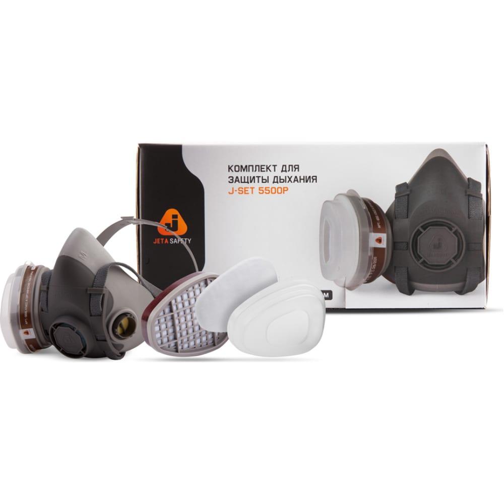 Полумаска для защиты дыхания jeta safety