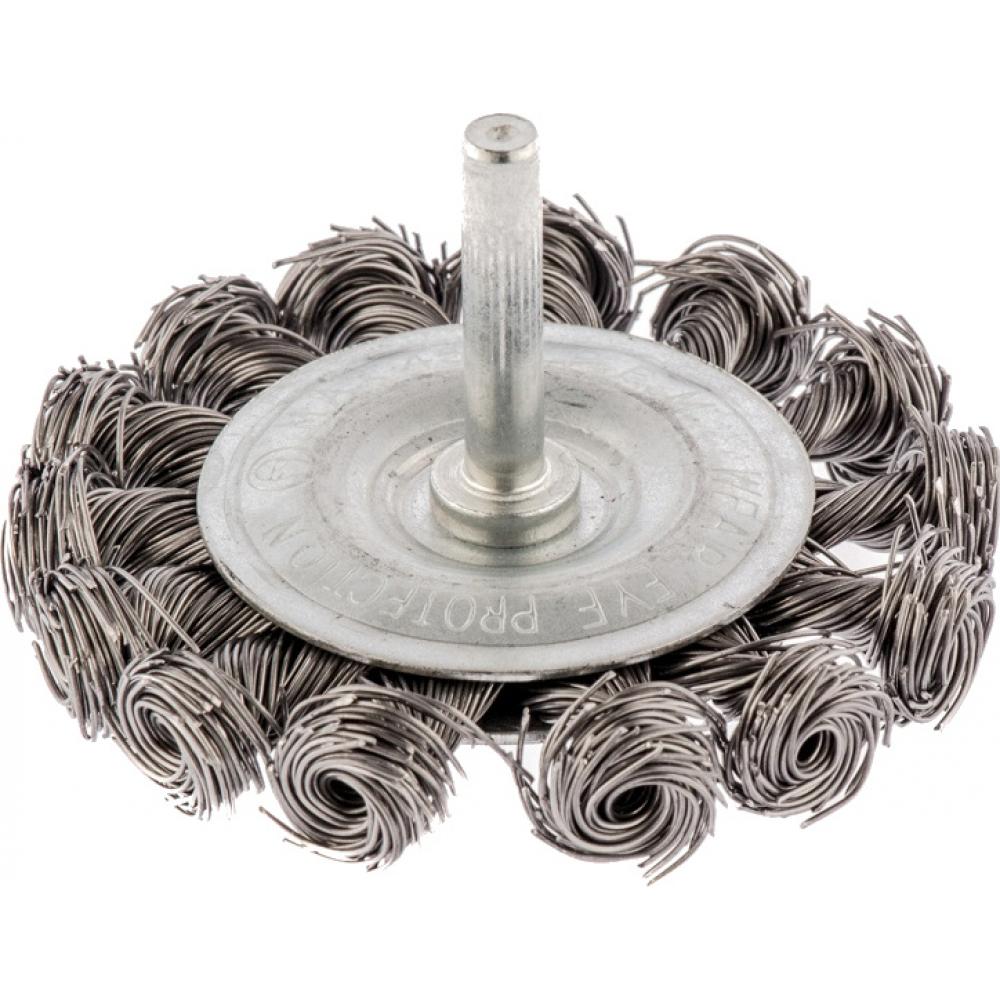 Купить Щетка плоская (75 мм; крученая проволока 0.5 мм) для дрели сибртех 744307
