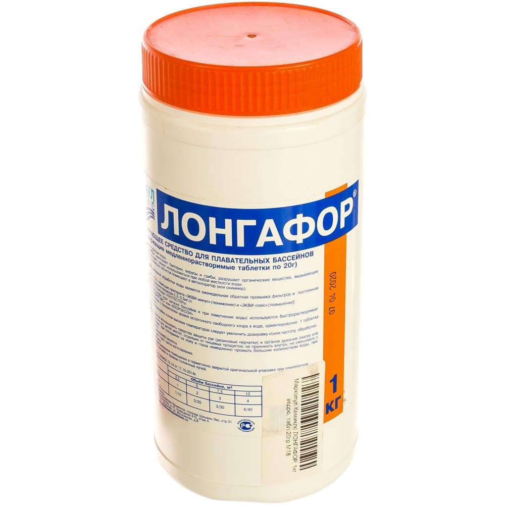Купить Хлоросодержащий препарат маркопул кемиклс лонгафор, 1кг ведро, таблетки 20г м18