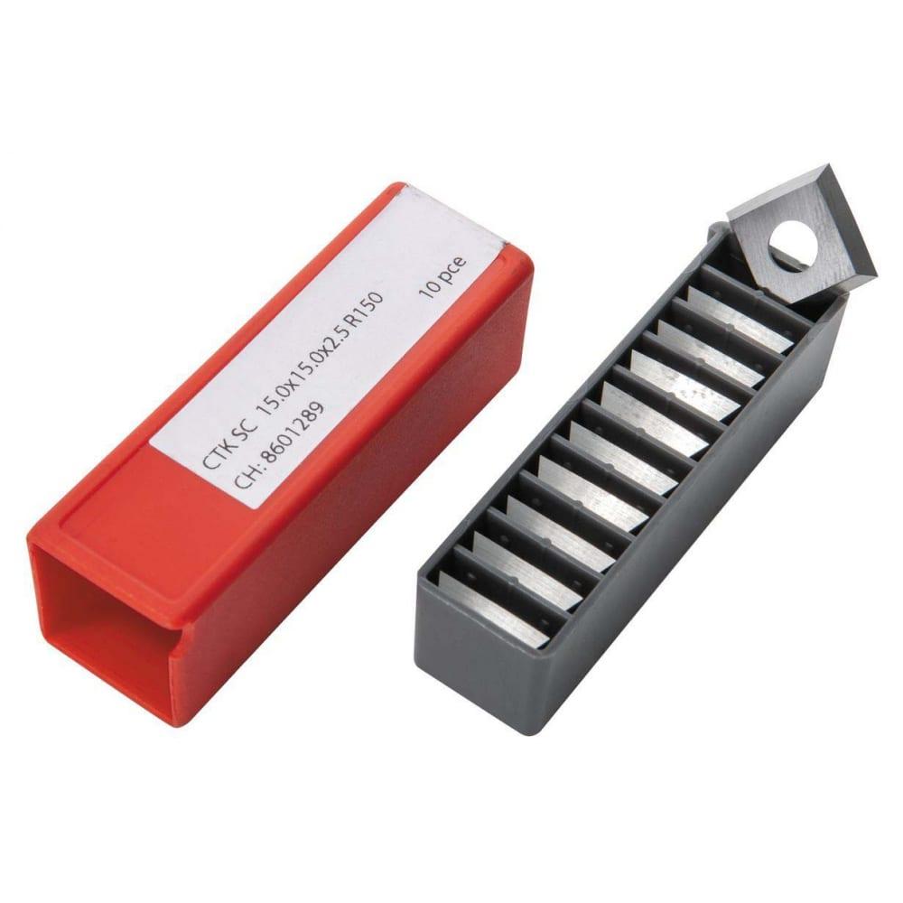 Купить Нож поворотный stk sc kcr18+ (10 шт; 15x15x2.5 мм; r150) для вала helical ceratizit 12618855