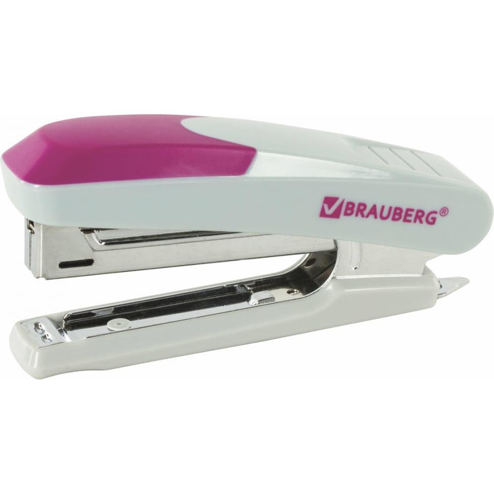 Купить Серо-розовый степлер brauberg №10 quantis 222556