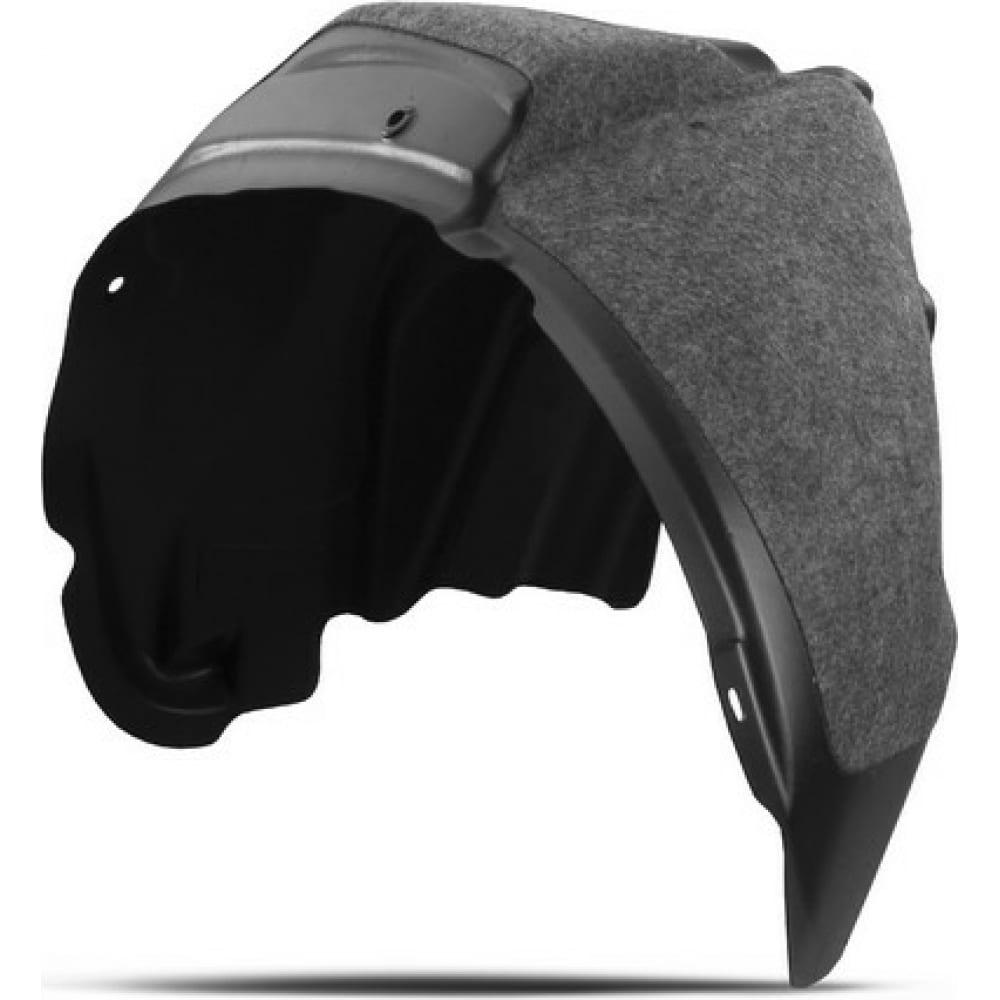 Подкрылок с шумоизоляцией totem renault duster 4x4, 05/2015- задний левый nls.41.41.003  - купить со скидкой