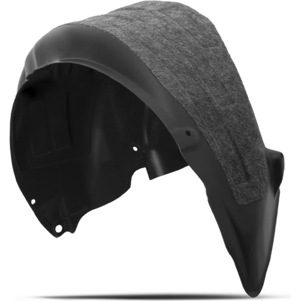 Купить Подкрылок с шумоизоляцией totem honda cr-v, 06/2017-, ор задний левый totem.s.18.22.003