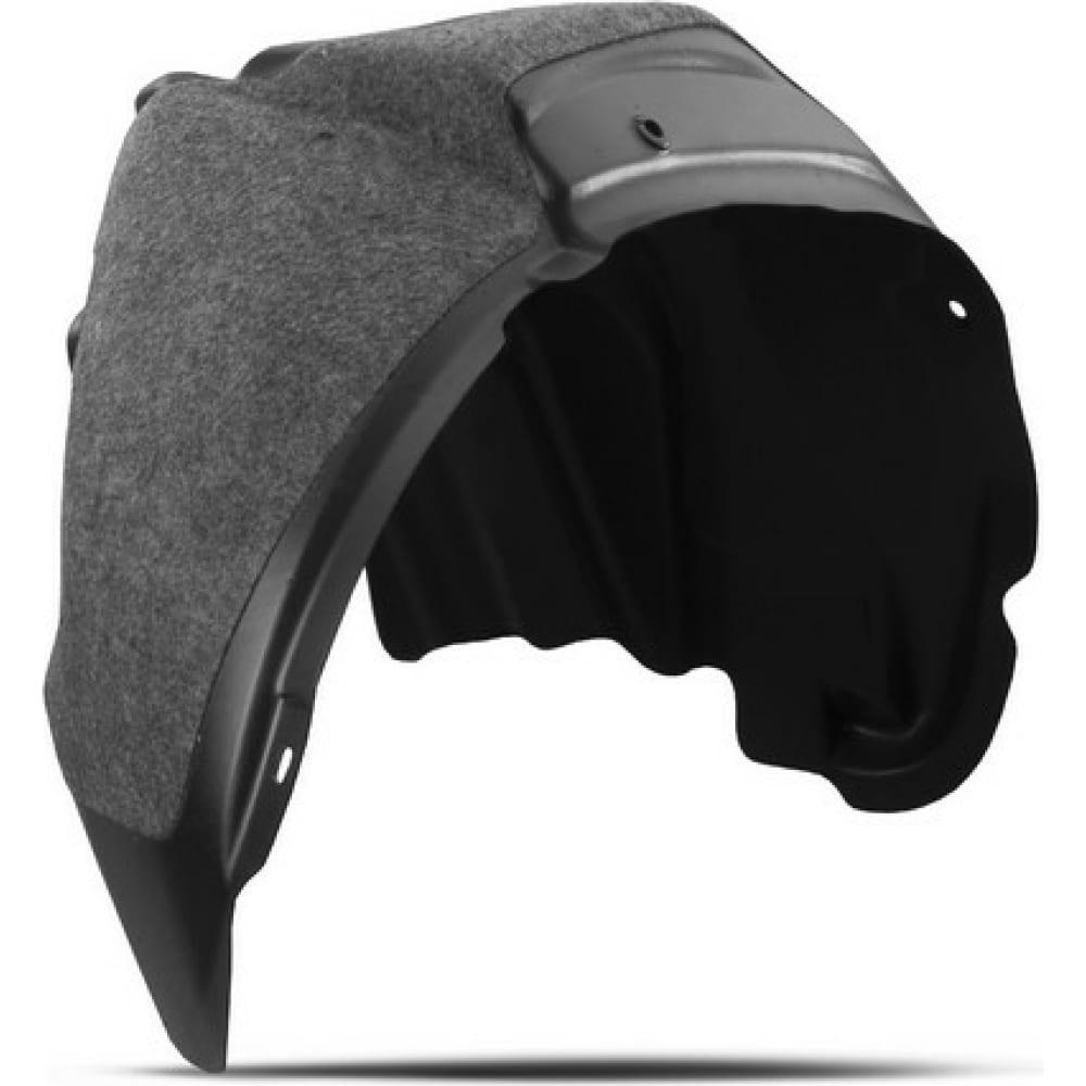 Купить Подкрылок с шумоизоляцией totem renault duster 4x4, 05/2015- задний правый nls.41.41.004