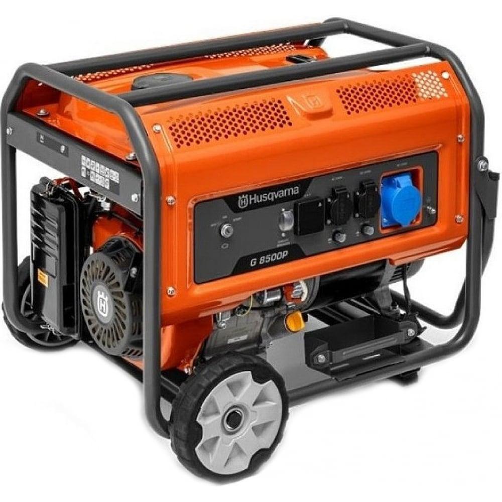 Бензомоторный генератор husqvarna g8500p 9678635-02  - купить со скидкой
