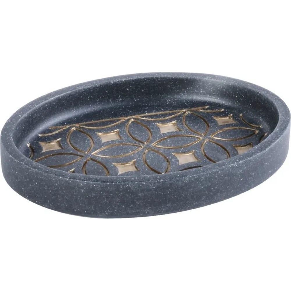 Купить Мыльница fixsen coin fx-250-4