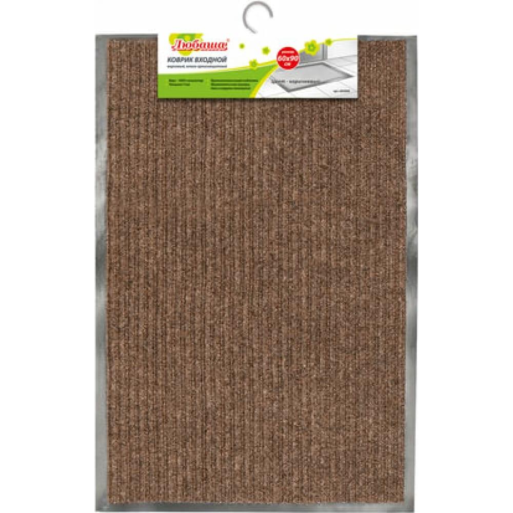 Купить Входной ворсовый влаго-грязезащитный коврик лайма 602868