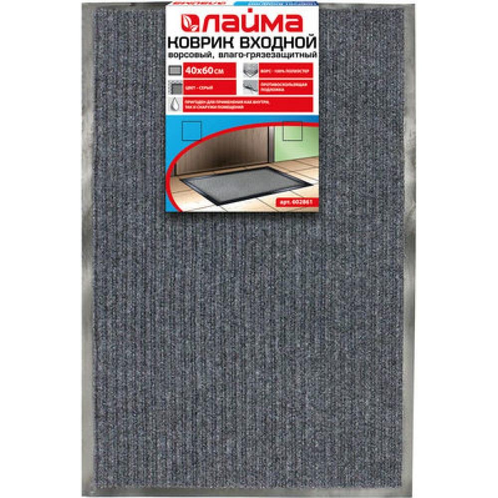 Купить Входной ворсовый влаго-грязезащитный коврик лайма 602861