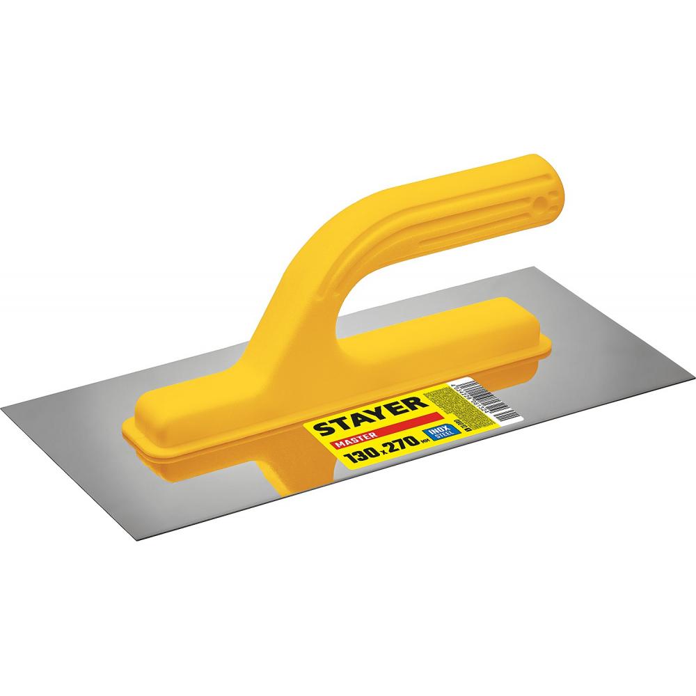Нержавеющая гладилка с пластиковой ручкой stayer master 130х270 мм 08012_z01