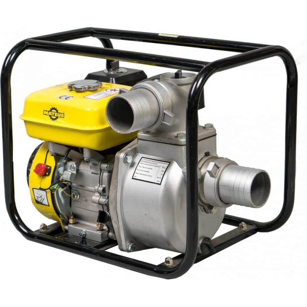 Бензиновая мотопомпа mateus ms04002