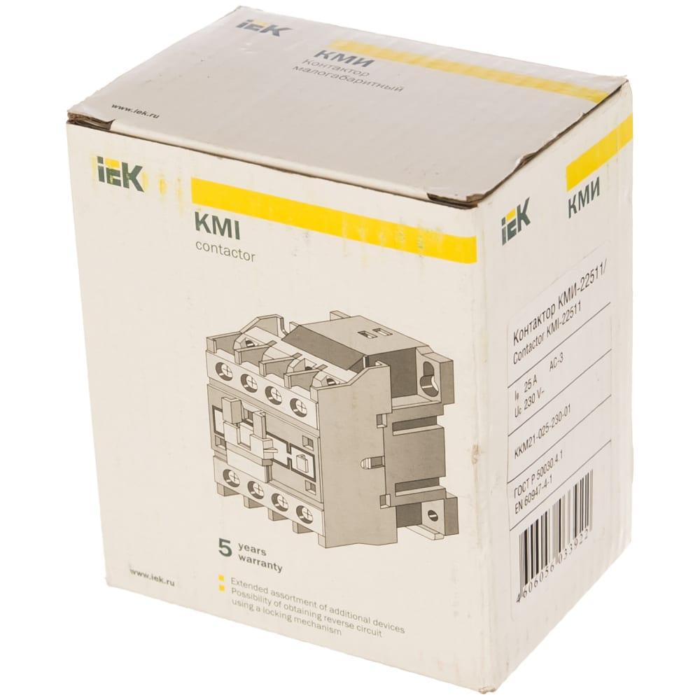 Контактор iek кми-22511 25а 220в иэк kkm21-025-230-01