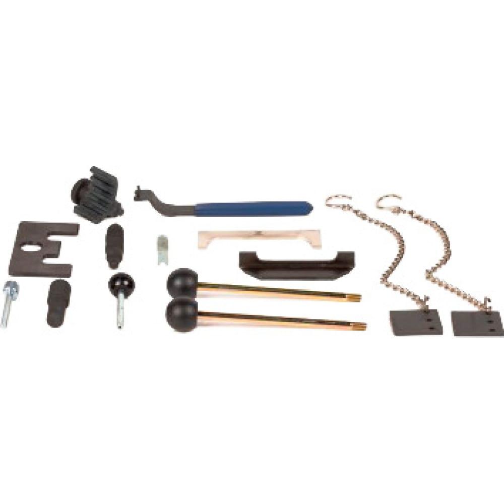 Купить Набор для фиксации распредвала av steel vw-audi 2.5tdi, 3.3tdi av-927006