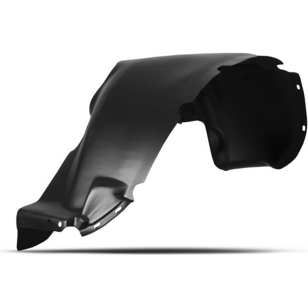Купить Подкрылок totem chevrolet niva, 2014- передний правый nll.52.28.002